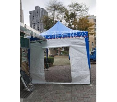 阿里山帳篷/北科大