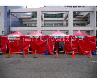 鋁合金帳篷/成大醫院