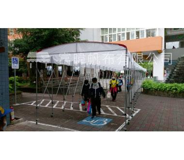 伸縮活動篷/防疫帳篷