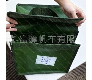 客製提袋-0.8mm綠油帆布