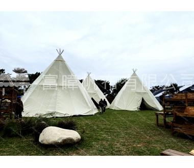 印地安帳篷