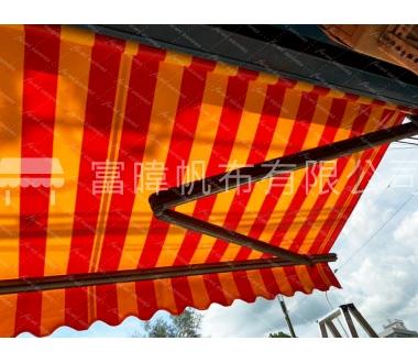 彩條系列 - 伸縮遮雨棚