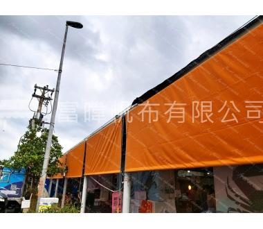垂直式電動遮雨棚