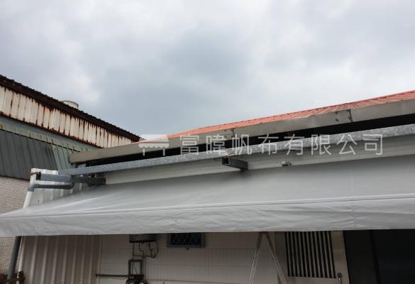 南港區客戶客製伸縮遮雨棚一組