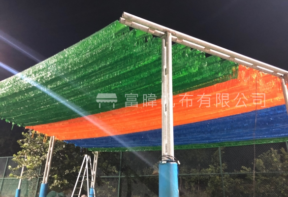 淡江大學遮陽網汰換工程