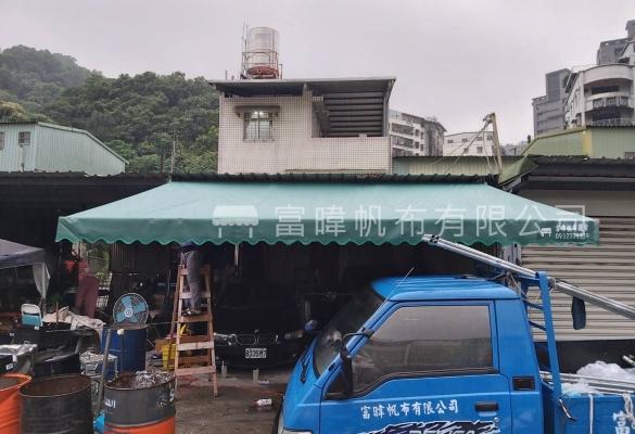 新北客戶訂製伸縮遮雨棚
