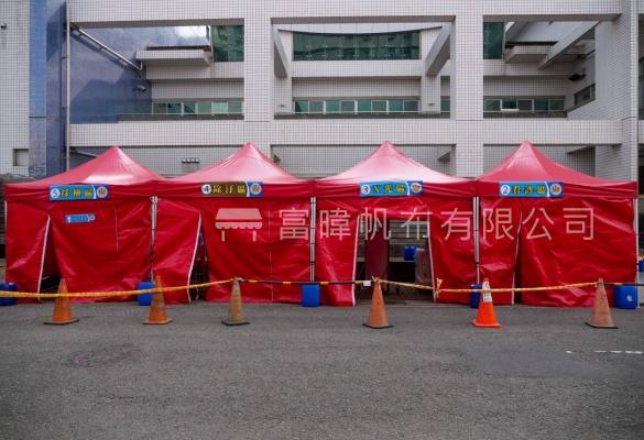 成大醫院訂購快速帳篷/全鋁合金