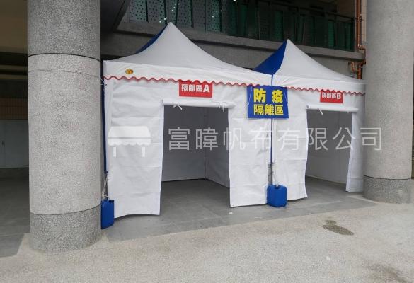 新竹竹東國中訂購阿里山帳篷