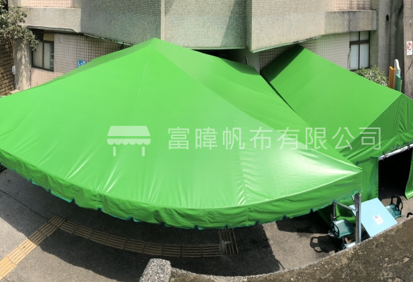 經國管理學院客制防疫帳篷