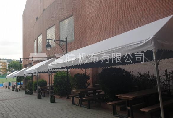 台北美國學校訂購屋型帳篷